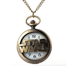 Vintage Steampunk Bronze Hollow Quartz Pocket Watch Antique Star Design Necklace Pendant Clock Chain Women Men Gift reloj hombre