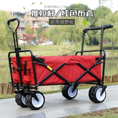 Pastorale quatre roues pliant Portable chariot Camping en plein air supermarché Van panier panier panier maison Push panier Dotomy
