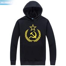 2019 Men's Winter Fleece Warm Hoodies Men Communist Soviet Russian Red Army Stalin CCCP USSR Print Sweatshirt Pullover Harajuku игрушка vsp soviet red army kv 1 628433