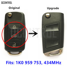 QCONTROL 1K0959753 / 1K0 959 753 Upgrade Car Remote Key 434MHz for VW/VOLKSWAGEN CADDY/EOS/GOLF/JETTA/SIROCCO/TIGUAN/TOURAN 3BT