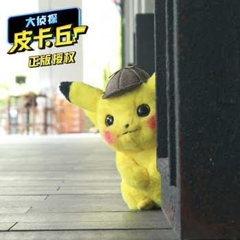 Detective Pikachu Doll Plush toy Movie Anime Pillow gift