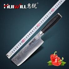 New! 180mm Blade length damascus Japanese VG10  kitchen santoku knife Chef Vegetable Knife
