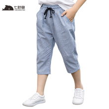 pants harem boys trousers boy pants linen baby clothes summer pants kids kids clothes 2019 new fashion 7 seconds fish brand 2 7 yrs linen pleated kids pants hot 2018 summer girls boys pants children ankle length pants harem pants baby boy girl clothes