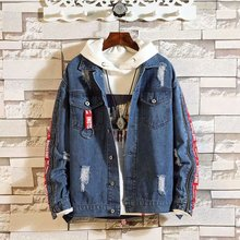 M Harajuku style denim jacket male spring and autumn new mens loose trend casual clothing