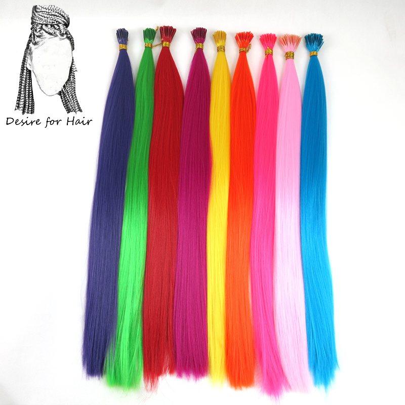Desire For Hair 100strands 22