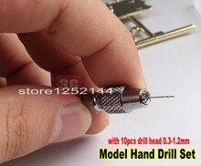 Conjunto de broca de mão modelo de precisão com 10 pces 0.3mm 1.2mm cabeça de broca para o modelo diy ferramenta de broca gundam modelo ferramenta