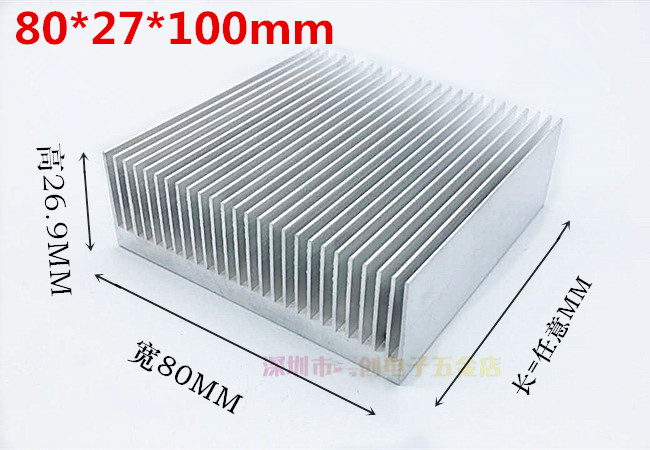 Fast Free Ship Aluminium Profile 80*27*100MM Dense tooth high-power radiator/PCB,Power board,Power Amplifier Aluminum Radiator free ship high quality high power radiator dense tooth aluminous profile 125 45 50mm power supply power amplifier heat sink