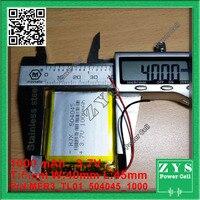 אריזת בטיחות (רמה 4) סוללת ליתיום פולימר 504045 3,7 V 1000 MAH 5*40*45 מ