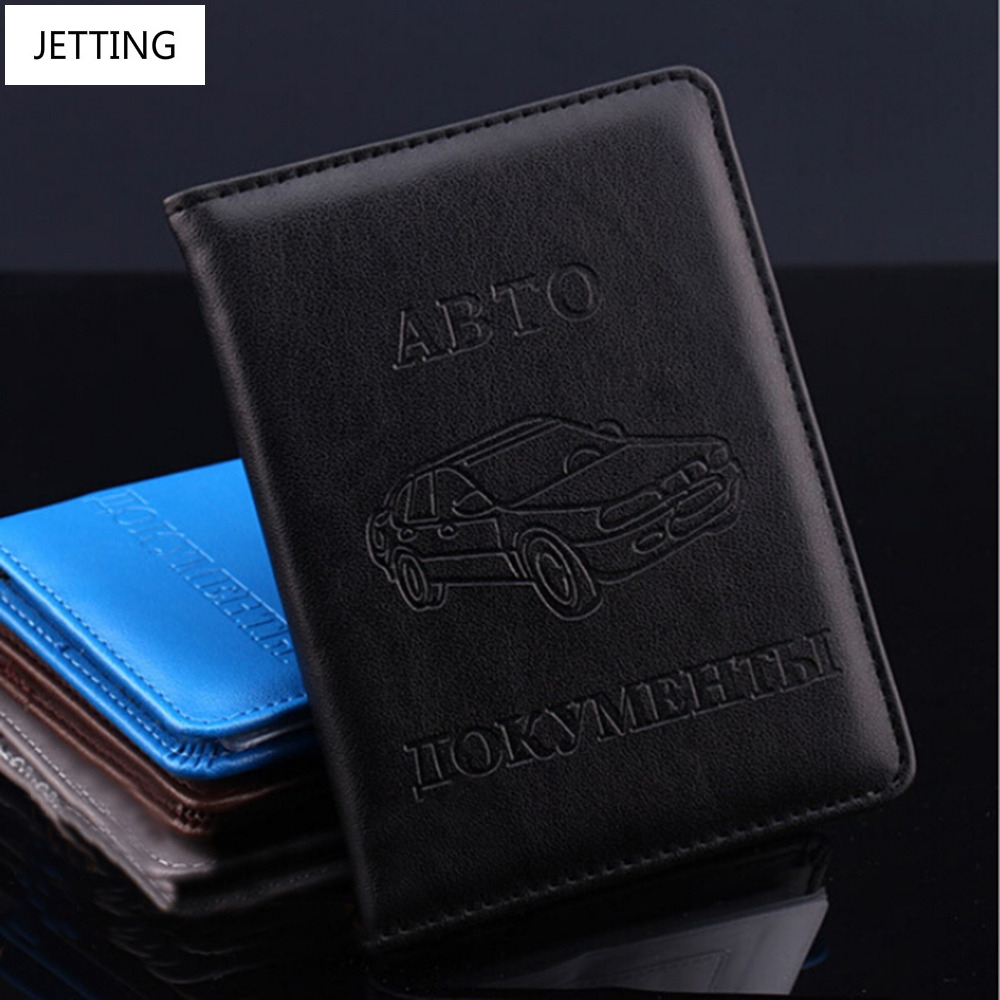 New Arrival Russian Auto Driver License Bag PU Leather on Cover for Car Driving Documents Card Note Credit Holder Case genuine leather russia driving cover high quality russian driver license documents bag credit bank card holder id card case new