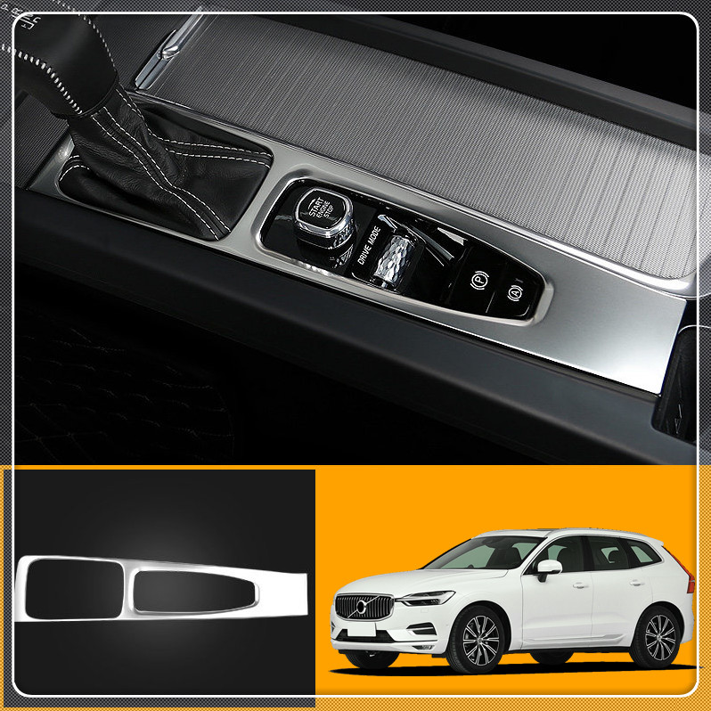 Stainless steel Car Styling electronic handbrake Gear box panel Cover Trim For Volvo XC60 2018 2019 2020 Left Hand Drive|Interior Mouldings| |  - title=