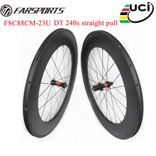 High profile 88mm deep clincher carbon wheesets for Ironman triathlon TT built with DT hub 36 ratchets upgraded freely