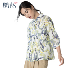 XianRan Women Shirts Beige Loose Casual Linen Three Quarter Sleeve Plus Size Shirt Botton in Front Free Shipping New Arrival