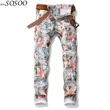 Color printing design European and American style fashion Denim Classic mens pants #5642