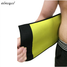 Male neoprene shapers waist trainer waist cincher corset men body shaper tummy slimming belt fitness sweat girdle slim underwear