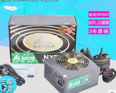 Orginal delta NX550 550W silent Desktop/server power supply