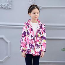 HSSCZL girls jackets 2019 new autumn kids  girl plus velvet soft shell jacket windproof waterproof coat windbreaker outerwear