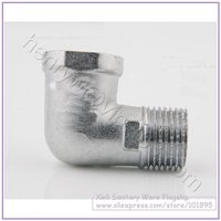 Retail High Quality Brass Coupler Pipe Fitting Chrome Color Free Shipping XR12200