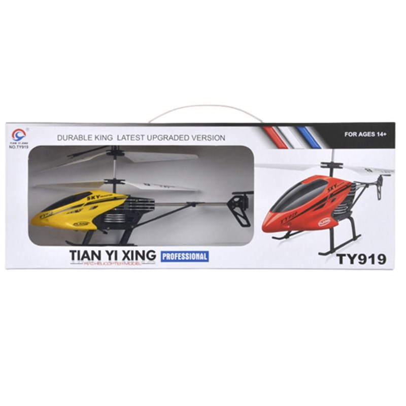 rc helicopter for kids 6446997920_1866935829