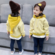 Girl s clothes striped hooded jacket 2017 winter new children double layer plus velvet thickening girl