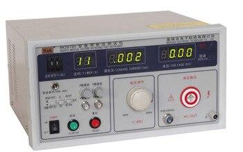 Медицинский тестер безопасности RK2670Y AC/DC 5KV тестер выдерживаемого напряжения Давление Hipot тестер сопротивления тестирование измерительный