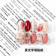 Newest WG-1104 black lettering design 3d stickers nail back glue decals template DIY Nail Decorations