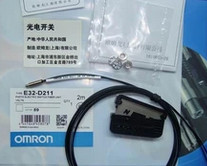 FREE SHIPPING E32-DC200F  Optical fiber sensorFREE SHIPPING E32-DC200F  Optical fiber sensor