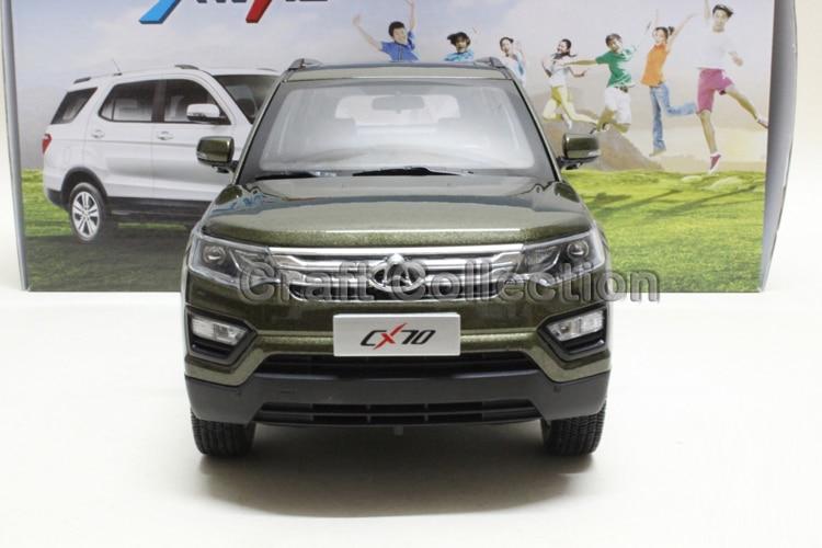 * Green 1/18 Changan CX70 7 Seats SUV Vehicle Alloy Toy Car