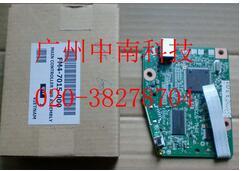 FM4-7015-000 formatter board for Canon lbp6018 lbp6000 LBP6010