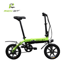 Richbit 250W 36V City Portable Folding Electric Bicycle Frame Inner Removable Battery Relased 14 Inch Mini Folding Electric Bike