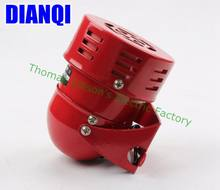 AC 220V 110dB Red Mini Metal Motor Siren Industrial Alarm Sound electrical guard against theft MS-190(China)