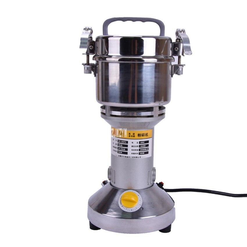 1ピースホット販売スイングポータブルグラインダー300グラムスパイス小さな食品小麦粉ミル穀物粉機コーヒー大豆粉砕機スパイスグラインダー機
