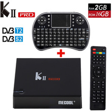 KII Pro DVB-T2+S2 +Android smart TV Box 2GB+16GB Amlogic S905 Quad-core 2.4G&5G Wifi BT4.0 smart Media Player set top box KIIPRO