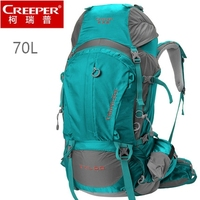 70L Waterproof Outdoor Sport Bag Mochina And Professional Hiking Bagpack For Outdoor Camping Bag 1 95KG