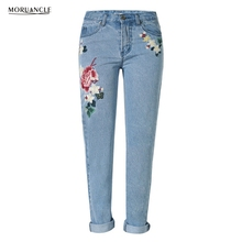 MORUANCLE 2017 New Fashion Womens Embroider Jeans Pants Washed Straight Female Denim Trousers With Flower Embroidery