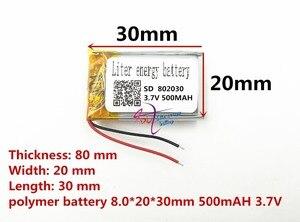 Image 2 - 最高のバッテリーブランド 802030 082030 500 mah 3.7 V リチウムポリマー電池 MP3 MP4 GPS 小さなおもちゃ