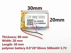 Image 2 - best battery brand 802030 082030 500mah 3.7V lithium polymer battery MP3 MP4 GPS small toys