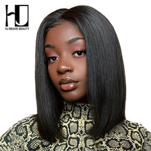 HJ Weave Beauty Short Lace Front Human Hair Wigs Bob Wig with Pre Plucked Hairline Brazilian Hair Lace Closure Wig(China)