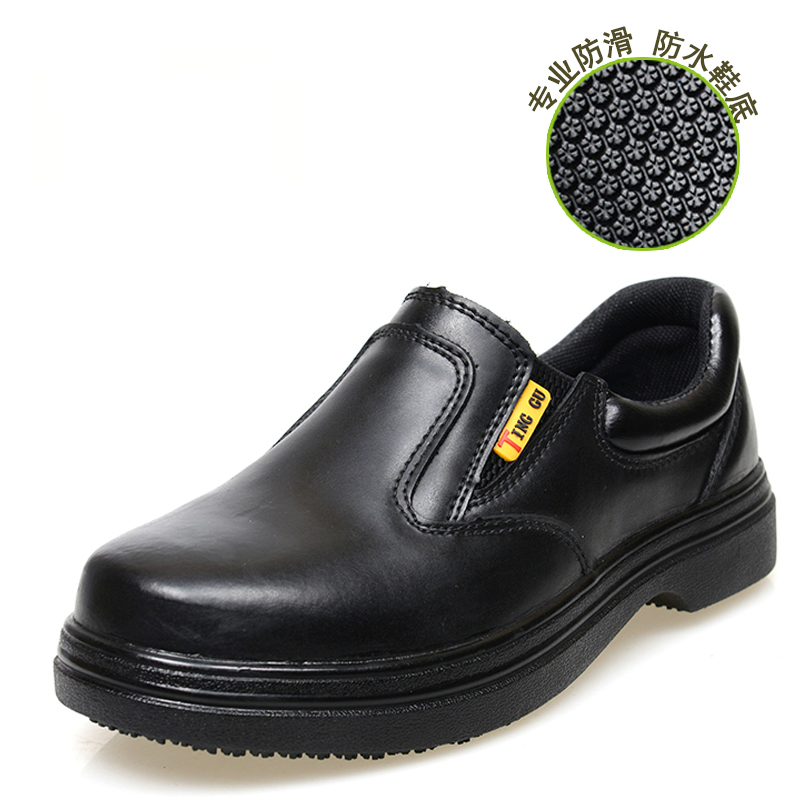 Exceptional Kitchen Safety Shoes