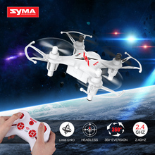 Hot Sale Syma X12S 4CH 6-Axis Gyro RC Helicopter Drones Quadcopter Mini Dron without Camera Indoor Toys Birthday Gift Kids