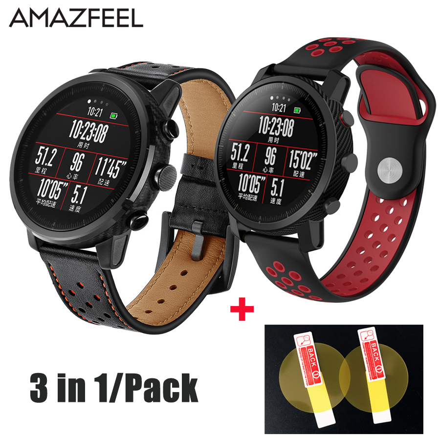 3in1/Pack Watch Strap for Original Xiaomi Huami Amazfit Stratos Band Amazfit 2 Pace Leather Strap 22mm Silicone Bracelet 2 type