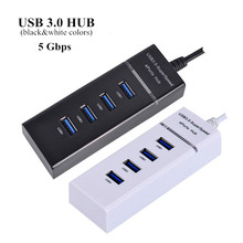 4 Ports Portable USB 3.0 HUB With Power Adapter For PC USB Splitter binful mini usb hub 3 0 super speed 5gbps 7 ports 1 charging portable micro usb 3 0 hub splitter with cable for pc accessories