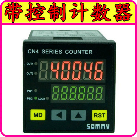 цена Digital display industrial control counter, machine equipment quantity controller, alarm output counting instrument