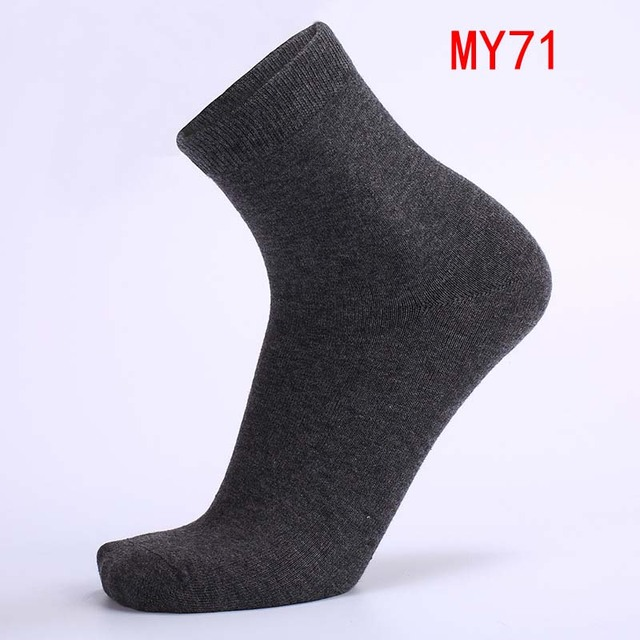 MY71 FL&AEVVE 2017 hot new style SOCKS ASDG BAG RTY