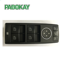 A2049055402 Window Switch Block Electric Power Window Master Switch For W212 E-Class W204 C-Class 207 for benz C117 G500 G550 C2 цены
