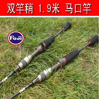 Fuji Reel Seat 1.9m UL/L Action Trout Rod  50t High Carbon Two Tips Spinning And Casting Fishing Rod Soft Power free shipping mpc 702h 2pcs casting rod 24t im6 carbon fishing rod legend 702 casting fishing rods 2 10m dual tips h power