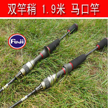 Fuji Reel Seat 1.9m UL/L Action Trout Rod 50t High Carbon Two Tips Spinning And Casting Fishing Rod Soft Power - DISCOUNT ITEM  25% OFF Sports & Entertainment
