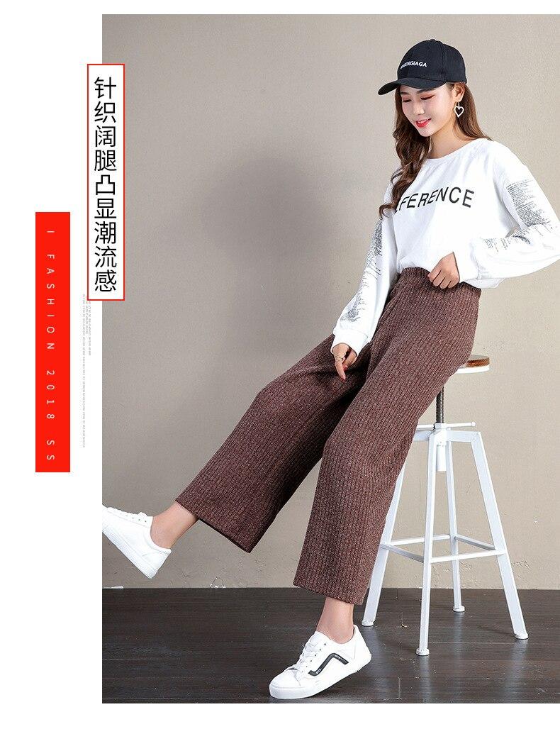 A FAN LANG New Women Autumn Winter Woolen Ankle Length Casual Pants Loose Sweat Pants Trousers Streetwear Woman's Wide Leg Pants 20
