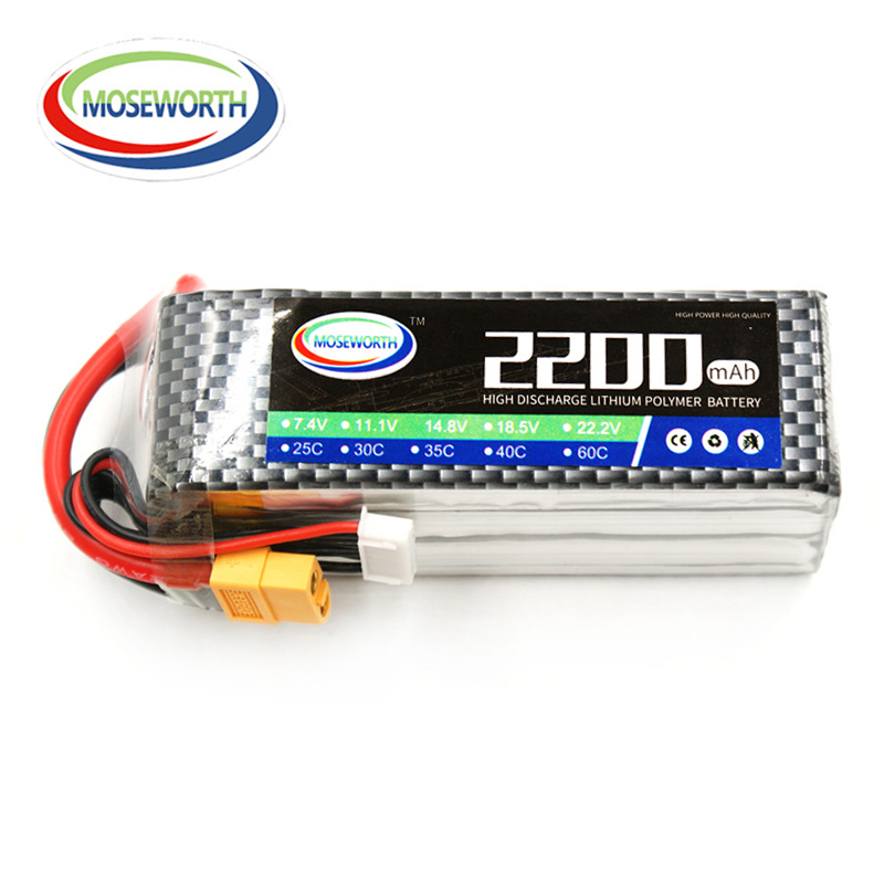 Lipo Battery 4S <font><b>14.8V</b></font> <font><b>2200mAh</b></font> 60C For RC Drone Quadcopter Car Boat Helicopter Airplane Model Remote Control Toys Li-ion Battery image