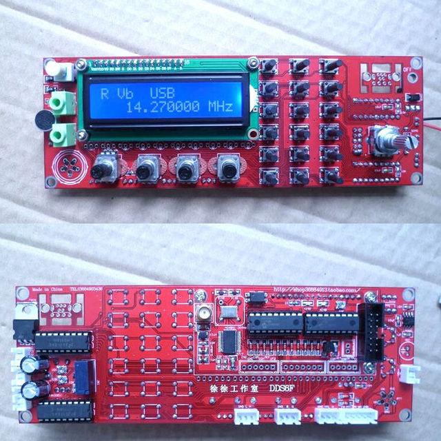 0 55 55mhz ad9850 módulo dds gerador de sinal de ondas curtas banda de rádio para rádio presunto ssb6.1 transceptor vfo ssb