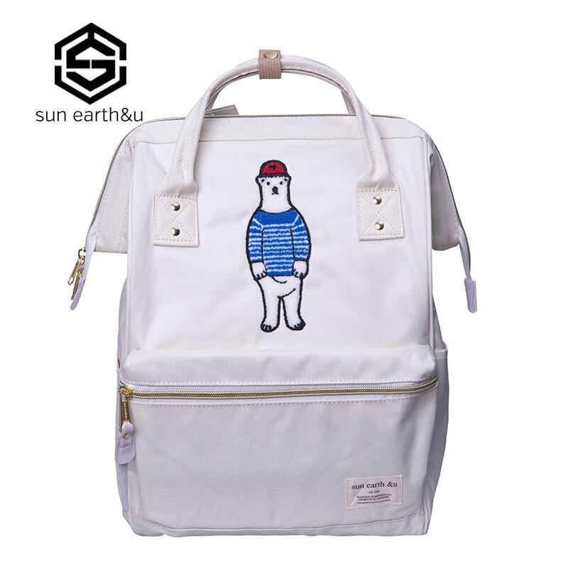 купить Sun Earth&U Bear Embroidery Women Backpacks Kanken Travel Rucksack School Bags For Student Sac A Dos Mochilas Lace Capacity по цене 3499.31 рублей